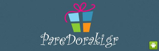 Pare Doraki (Win a Gift)