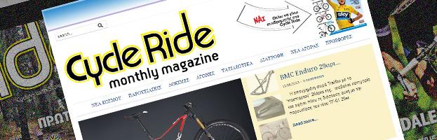 cycleride.gr